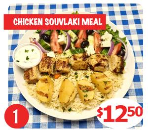 chicken S M_2021