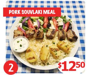 pork S M_2021